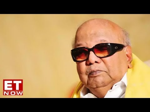 DMK Chief M Karunanidhi Passes Away #RIPKalaignar