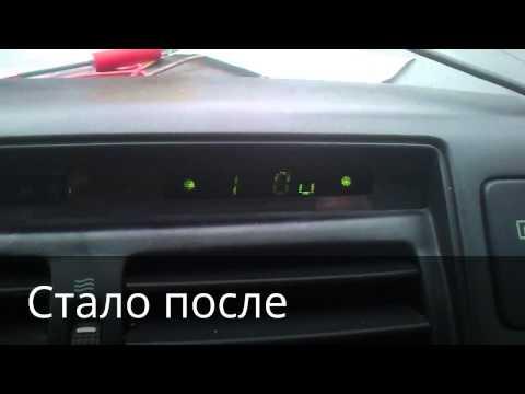 Hyundai Tucson панель бакометр 2 термометра вольтметр