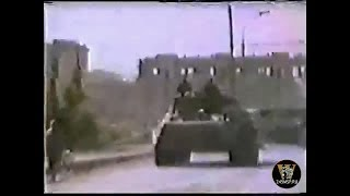 Чечня, Грозный (1995-1996) - 2 часть