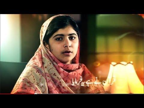 PROFILE - Malala Yousafzai, 14-yo Champion of Pakistani Girls Education