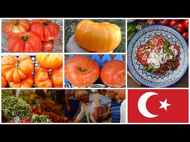 Шен Фас Аха: пять в одном! Редкий и экзотический турецкий сорт.