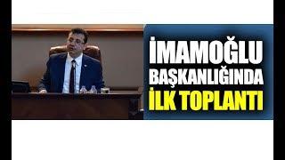 İstanbuluda İlk Meclis Toplantısı İBB Ekrem İmamoğlu Yönetiminde Başladı!!!