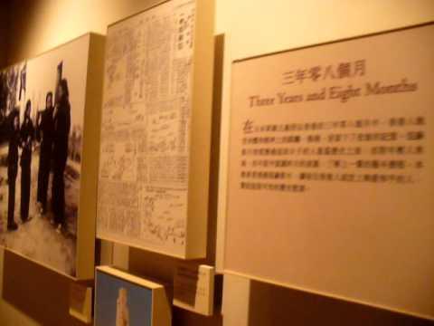 Hong Kong Museum of History (香港歷史博物館) 2011-12-29(Thu)1554hrs