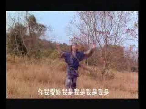 Dong Cheng Xi Jiu(I Love You)