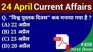 Next Dose #408 24 April 2019 Current Affairs Daily Current Affairs Current Affairs In H ...