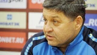 После матча: Сергей Кирсанов