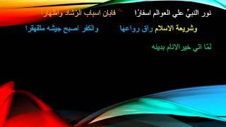Tausyih Lagu / Maqam bayati Oleh H. Muammar ZA