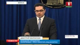 Начинается официальный визит в Беларусь министра иностранных дел КНДР