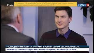 Россия 24 СПЕЦРЕПОРТАЖ о ЦКАД 3
