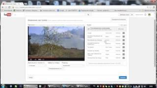Сервисы Google. Слайд-шоу. You Tube. Видео 1