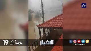 ارتفاع كبير لمنسوب المياه في شارع الملكة زين الشرف - (5-1-2018)