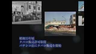 吉兆グループの歴史(株式会社キャスブレーン)