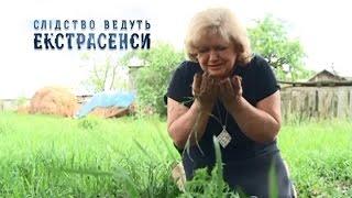 Опасность для детей - Следствие ведут экстрасенсы - Выпуск 211 - 30.03.15