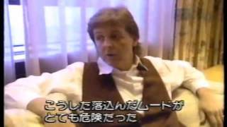 48 Hours with Paul McCartney, USA Concert Tour, 12/03~12/05 1989.