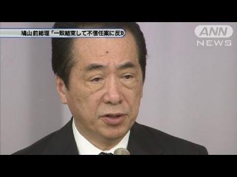🤟菅 総理 大臣 給付 金