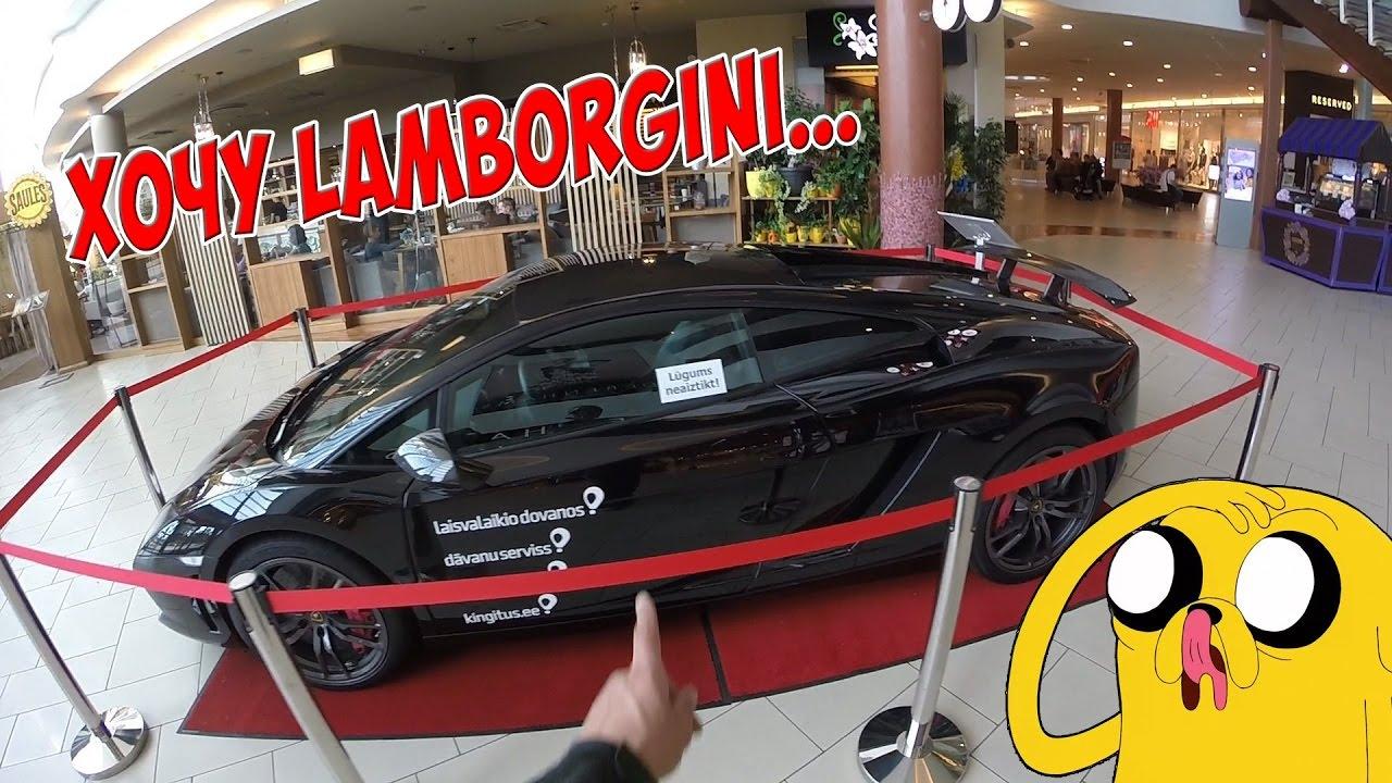 Хотел Lamborghini а Купил Китайский ИНТЕРКОМ