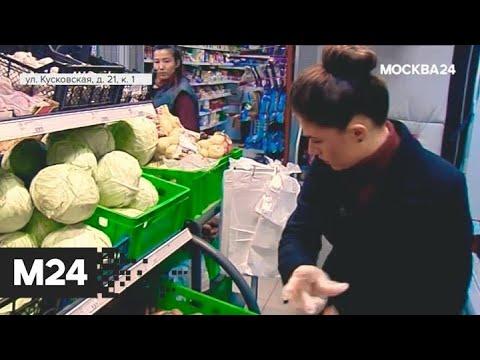 """""""Городской стандарт"""": овощные отделы в супермаркетах - Москва 24"""