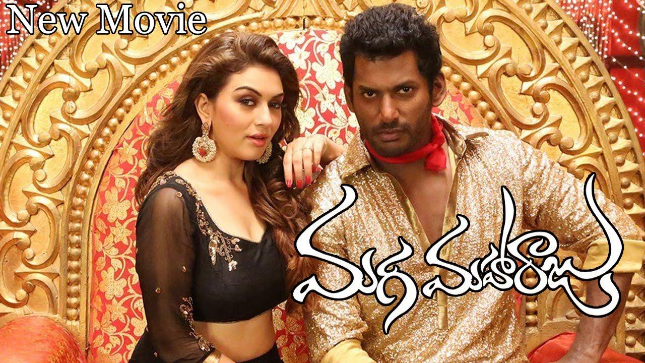 aambala tamil movie torrent download