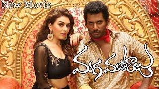 maga maharaju new stills aambala tamil movie stills vishal hansika hd