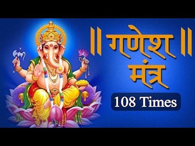 LIVE: Shri Ganesh Mantra Dhun | Om Gan Ganapataye Namo Namah | गणेश मंत्र जाप |
