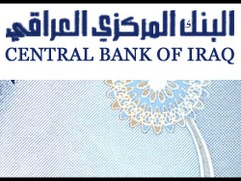 Central Bank of Iraq 100,000 (100K) Iraqi Dinar Banknote Update ...