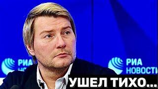 СМИ СРОЧНО: Басков ушел из жизни. Сегодняшние новости...