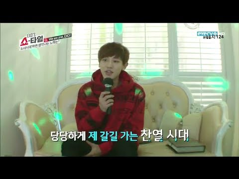 "[HD] 140206 EXO Chanyeol Singing SNSD ""Girls' Generation"""