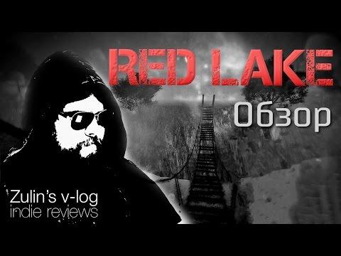 Red Lake - Обзор Zulin's v-log