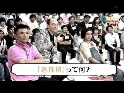 中国語では外来語をどうやって漢字で表現するかローラ・チャンが解説します。「麦克杰克逊」は「マイケル・ジャクソン」、「迷你裙」は「ミ...