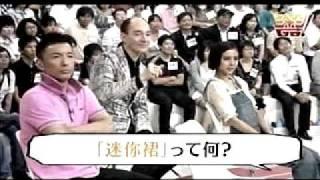 中国語では外来語をどうやって漢字で表現するかローラ・チャンが解説し...
