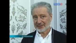 ТК Культура.  II Фестиваль православного пения Просветитель открылся на Валааме (27.07.16)