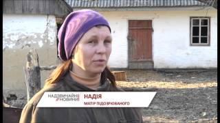 Жахлива історія на Кіровоградщині: хлопчик застрелив дорослого чоловіка