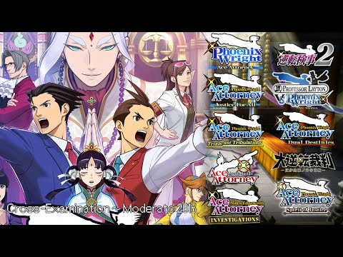 Ace Attorney: All CrossExamination Themes 2016 Reupload