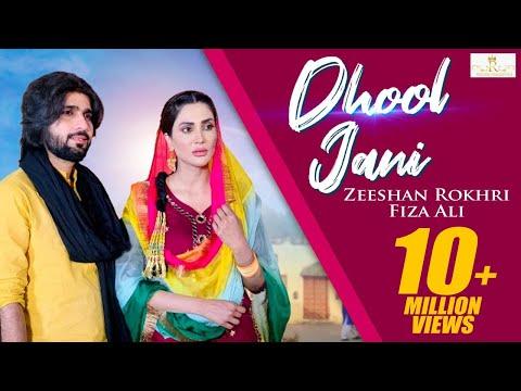 #Dhol_Jaani (Teri Deedh Hovey Meri Eid Hoay) Official Video Zeeshan Rokhri And Fiza Ali 2020 Eid