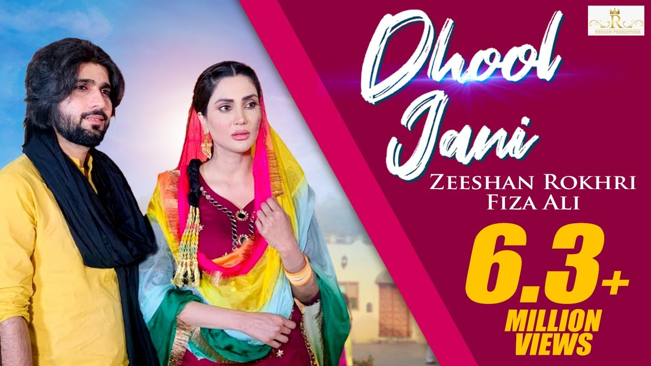 Download #Dhol_Jaani (Teri Deedh Hovey Meri Eid Hoay) Official Video Zeeshan Rokhri And Fiza Ali 2020 Eid