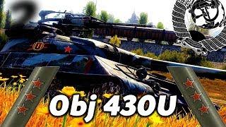WOT || Marking Mission - Obj 430U || 1st mark - Part 2