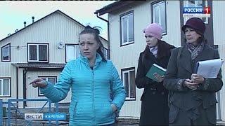 """Минстрой Карелии проверил """"новые аварийные дома"""" в Заозерье"""
