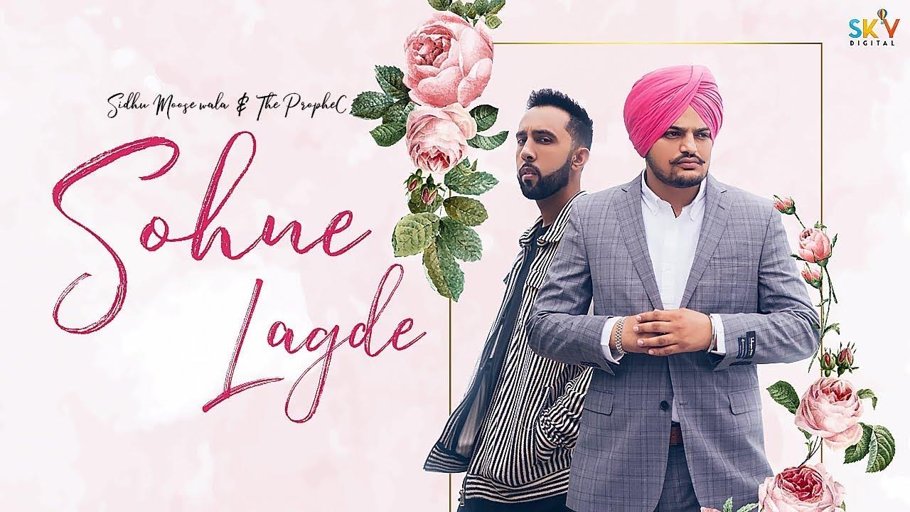 Sohne Lagde (Full Audio) Sidhu Moose Wala ft The PropheC | New Punjabi Songs 2019
