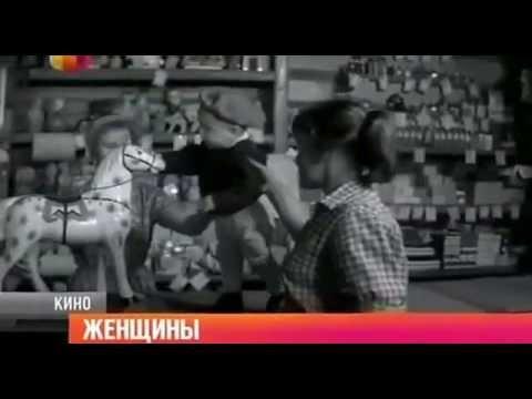 Женщины (1965, полная версия)