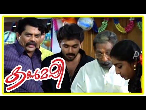 Malayalam Movie | Kanmashi Malayalam Movie | Different Bride for Vineeth