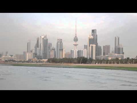 kuwait sea view mix
