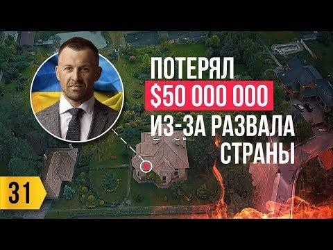 Он вам не Банкир. О коррупции в Украине. Nimses - Замена ВКонтакте