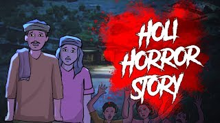 Holi Horror Story in Hindi | Holi Special | Khooni Monday Shorts 🔥🔥🔥