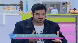 لقاء مع د. محمد السعدون مؤسس فريق ابتسم التطوعي لمساعدة مرضى السرطان