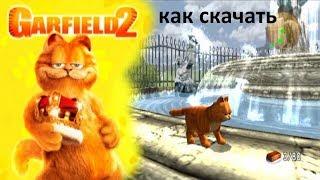 Как скачать игру Гарфилд 2: История двух кошек
