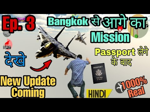 Finnaly New Update 2.01 || Bhai The Gangster || Latest Bangkok Mission Update || How To Go Bangkok