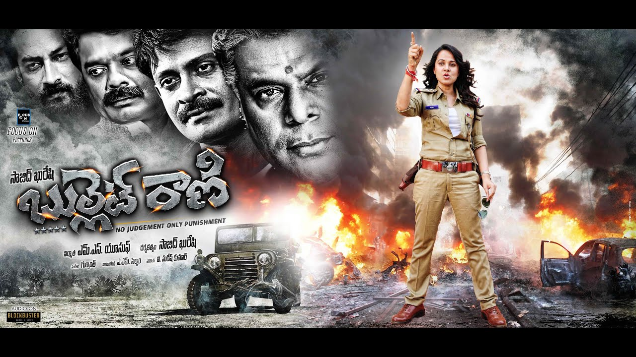 bullet rani telugu - bullet rani title song - official hd - youtube