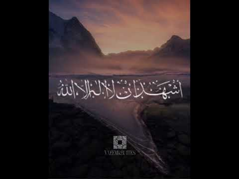 Beautiful Adhan by