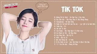 เพลงจีน tik tok น่ารักๆ ฟังสบาย
