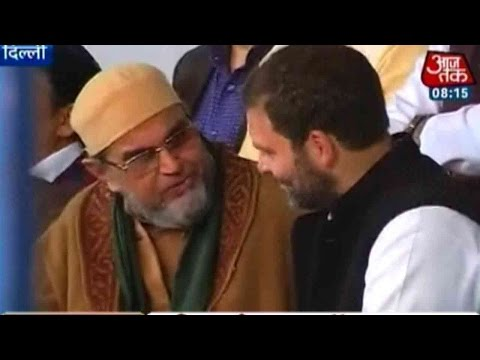 Rahul Gandhi Visits Hazrat Nizamuddin Dargah